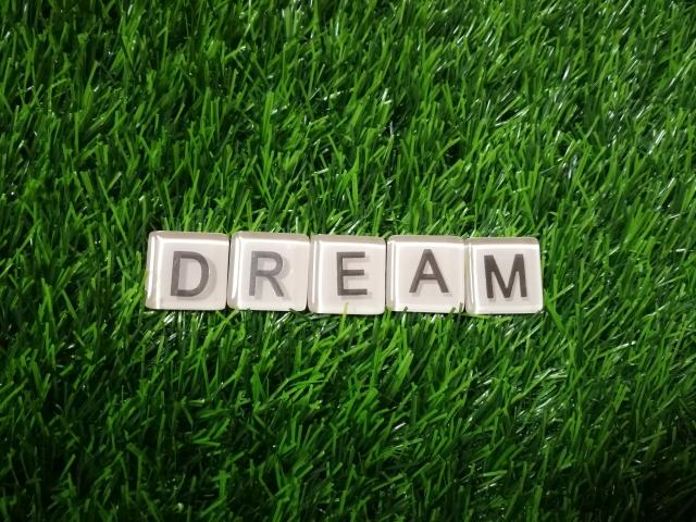 夢を叶える