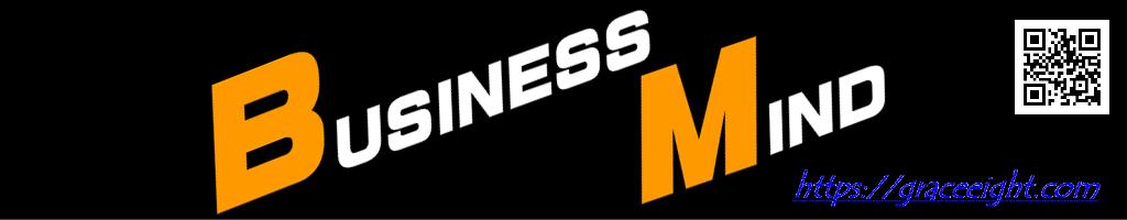 ビジネスマインド