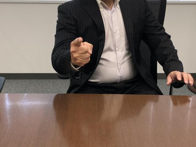 my-boss-is-scary